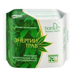 """tianDe Noční menstruační vložky s fytomembránou """"Energie bylin"""" 8 ks"""